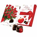 Darila za ljubljeno osebo