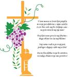 Verz za krst – Sreča naj le sije nate