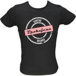 Majica ženska (telirana)-Končno upokojena
