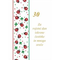 Voščilo Čestitka Rojstni Dan Pikapolonica 30 Let