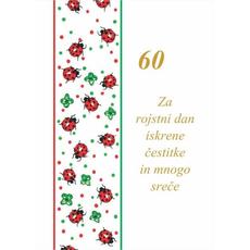 Voščilo Čestitka Rojstni Dan Pikapolonica 60 Let