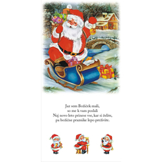 Božični verz – Mali Božiček