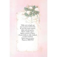 Božični verz – Malo greha