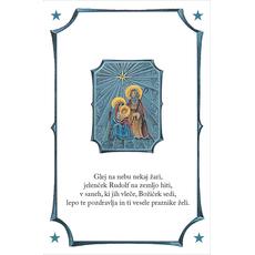 Božični verz – Na nebu nekaj žari