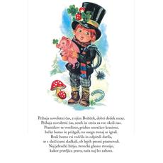 Božični verz – Smeh in sreča
