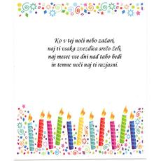 Čestitka za rojstni dan – Jasne noči