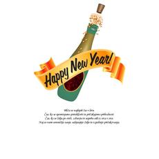 Novoletni verzi – Najlepši čas leta - voščilo