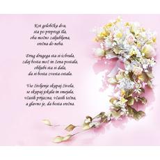 Poročni verz – Dva golobčka