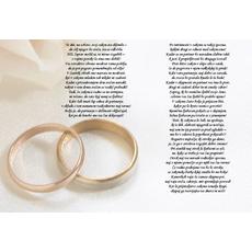Poročni verz – Nagovor mladoporočencema (hčerki)