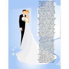 Poročni verz – Nagovor mladoporočencema (sinu)