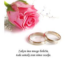 Poročni verz – Samuel Johnson