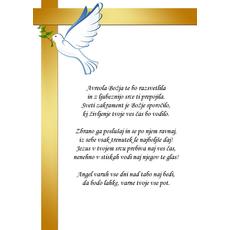 Verz za birmo – Sveti zakrament