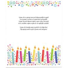 Verzi za rojstni dan – Pesem ptic