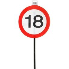 Darila Prometni Znaki 18 Na Palici