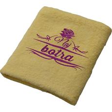 Brisača Naj botra, rumena 100x5Ocm 100% bombaž