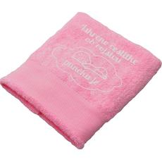 Brisača ob rojstvu, 100x5Ocm, svetlo roza, punčka je