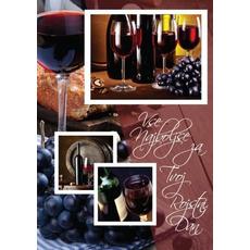 Voščilo, Čestitka, vinski kozarci, bordo rdeča, vse najboljše za rojstni dan - bleščice/zlatotisk
