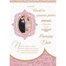 Voščilo, čestitka, poročna, čudoviti nevesti in njenemu ženinu - bleščice/zlatotisk