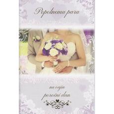 Voščilo Čestitka Poroka Popolni Par Poročni Dan