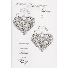 Voščilo, čestitka, poročna, ob poročnem dnevu z ljubeznijo čestitamo - srčka, 16.5x24.5cm