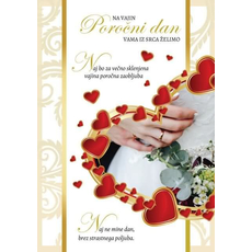 Voščilo, čestitka, poročna, za večno sklenjena zaobljuba - bleščice/zlatotisk