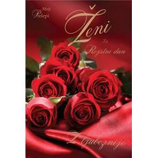 {[sl]:Voščilo, čestitka, Moji prelepi ženi ob obletnici, šopek vrtnic, bleščice,  16