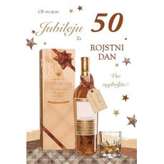 Voščilo, čestitka, Ob tvojem jubileju za 50 rojstni dan, zlatotisk,  16.5x24.5 cm