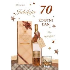 Voščilo, čestitka, Ob tvojem jubileju za 70 rojstni dan, zlatotisk,  16.5x24.5 cm