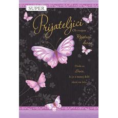Voščilo, čestitka, Super prijateljici, črna z roza metulji, bleščice,  16.5x24.5cm