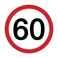 Serviete, prometni znak 60, 1/20, 33x33cm