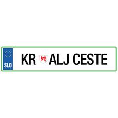 Registrska tablica - Kralj ceste, 47x11cm
