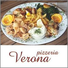 {[sl]:Plošča tris lignjev za 2 osebi, Pizzeria Verona, Celje (Vrednostni bon, izvajalec storitev: Svet