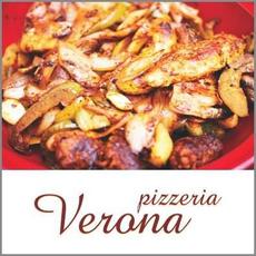 {[sl]:Mexico plošča za 2 osebi, Pizzeria Verona, Celje (Vrednostni bon, izvajalec storitev: Svet kul