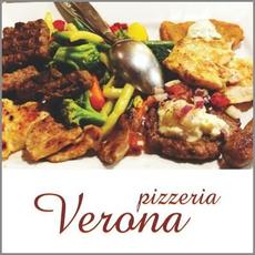 {[sl]:Verona žar plošča za 2 osebi, Pizzeria Verona, Celje (Vrednostni bon, izvajalec storitev: