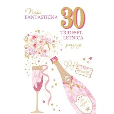{[sl]:Voščilnica 30 za ženske, Naša fantastična tridesetlet