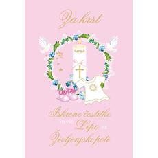 {[sl]:Voščilo, čestitka za krst, Za krst iskrene čestitke in vse