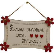 Obešanka iz lesa Sanjaj, ustvarjaj, ljubi..., 18x12cm