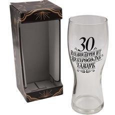 Kozarec za pivo, 30 razburljivih brezpogojne zabave, 600ml