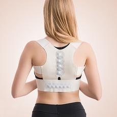 Opornica za hrbet z magnetno terapijo